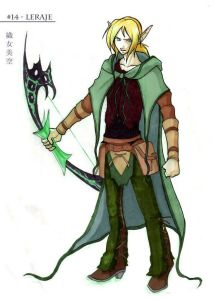 Leraje Daemos(Servant Of The Protagonist)